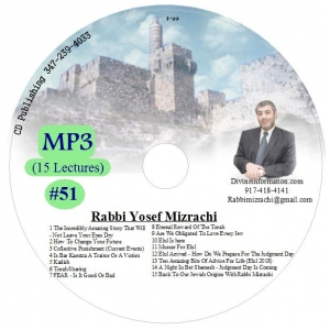 MP3 Lectures #51