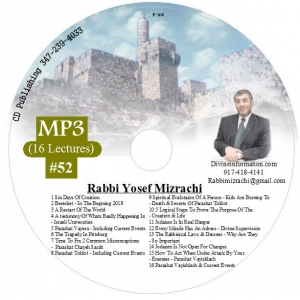 MP3 Lectures #52
