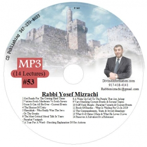 MP3 Lectures #53