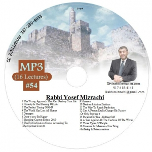 MP3 Lectures #54