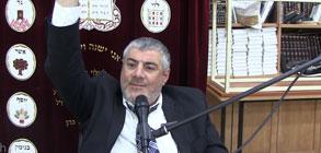 הרב מזרחי בבית שאן -מצוות, מידות והשקפה יהודית