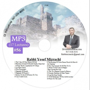 MP3 Lectures #56