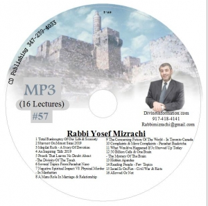 MP3 Lectures #57