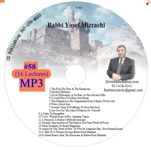 MP3 Lectures #58