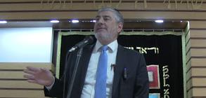 Rabbi Mizrachi In Lev Aaron Yeshiva Jerusalem – May 2021